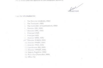 Notification of KMU GRE validity1511333621.jpg